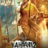 Kahani 2: Durga Rani Singh