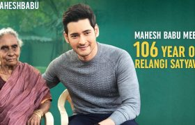 Mahesh Babu Meets 106-Year-Old Fan