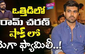 Ram Charan focuses on four movies
