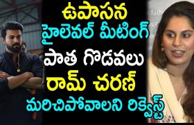 Upasana Requests Ram Charan To Rejoin Twitter
