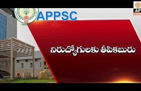 APPSC Group III Notification for Panchayat Secretary