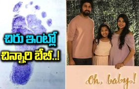 Chiranjeevi Becomes Grandfather Again
