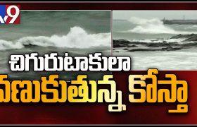 Cyclone Phethai Hits Andhra Pradesh