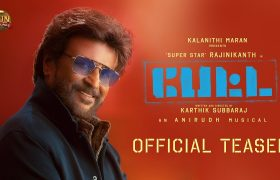 Petta- Official Teaser